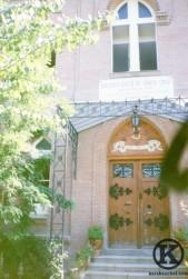 Entrada principal (1980)