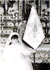 Juventudes 1960