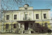 Palacio de la Patilla antes de ser demolido en marzo de 1995