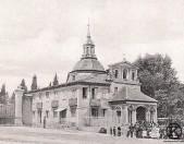 Ermita de San Isidro (principios del s. XX)