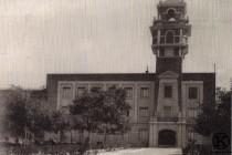 Instituto Politécnico del Ejército (1945)