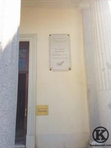 Carteles en ruso colocados con motivo de la serie 'Robada' en la puerta del palacio del Marqués de Salamanca de Vista Alegre