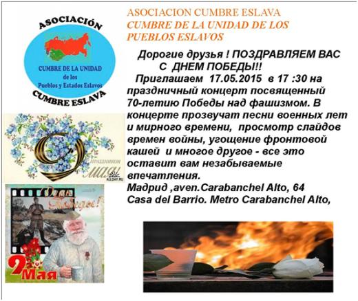 Conciertos por la unidad de los pueblos Eslavos Casa del Barrio 17 de mayo