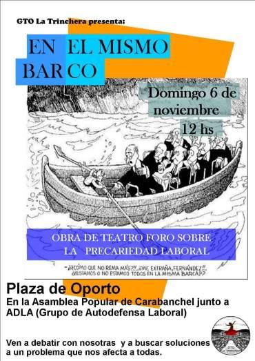 obra-de-teatro-foro-en-el-mismo-barco-el-6-de-noviembre-en-la-plaza-de-oporto